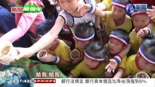 """满满宜兰好食材 """"千斤粽""""飘香"""