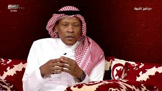 محمد الدعيع وحديث عن فوز الاتحاد على الباطن