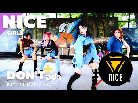 Dont-อย่า---NICE-girls-(Versio
