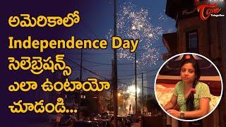 అమెరికాలో ఇండిపెండెన్స్ డే సెలెబ్రెషన్స్.. | US Independence Day 2020 | Radhika Konda | TeluguOne - TELUGUONE