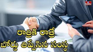 Surya Consultancy Jobs In Hyderabad
