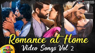 Best Romantic Songs at Home | Vol 2 | Telugu Romantic Songs | Latest Movie Songs 2020 | Mango Music - MANGOMUSIC