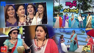 Cash Latest Promo - 24th October 2020 - Shobha Shetty, Kasthuri, Rajitha, Meena Kumari - Mallemalatv - MALLEMALATV