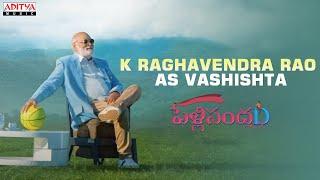Introducing K Raghavendra Rao as Vashishta | PelliSandaD | Roshann | Gowri Ronanki | MM Keeravaani - ADITYAMUSIC