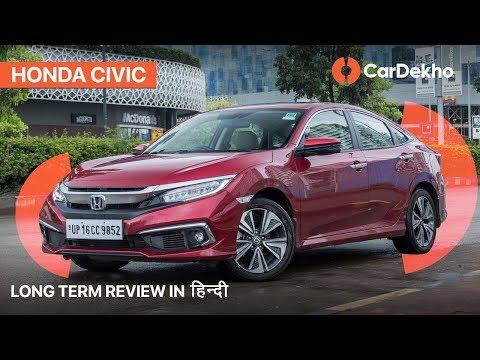 2019 Honda Civic Diesel I 7000km Long-Term Review I CarDekho