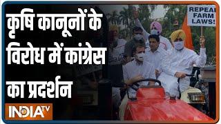 कृषि कानूनों के विरोध में ट्रैक्टर चलाकर संसद पहुंचे Rahul Gandhi; हिरासत में Randeep Surjewala - INDIATV