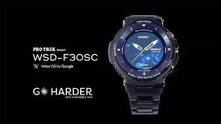 WSD-F30SC