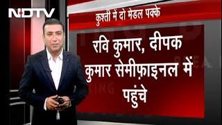 Tokyo Olympics: भारत ने कुश्ती में दो मेडल किए पक्के - NDTVINDIA