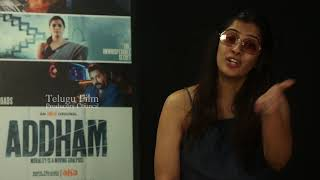 Actress Varalaxmi Sarathkumar About Addham | TFPC - TFPC