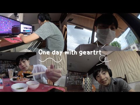 1-day-with-geartrt
