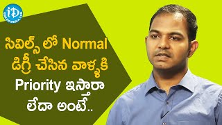 Civil's Topper Mallavarapu Surya Teja about eligibility backslashu0026 qualification required for Civil's - IDREAMMOVIES