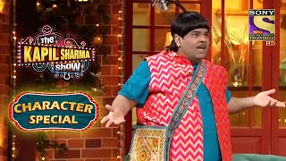 Bachcha In A Confused State   The Kapil Sharma Show I Character Special - SETINDIA
