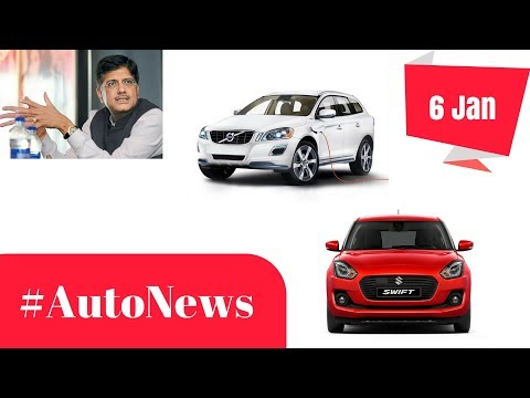connectYoutube - #AutoNews | Tesla in India, New Swift Booking, Honda free Checkup, Kwid Update