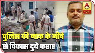 Who's at fault as Vikas Dubey manages to escape again? | Samvidhan Ki Shapath - ABPNEWSTV