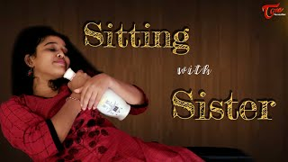Sitting with Sister | Telugu Comedy Short Film 2020 | by Gora | TeluguOne - TELUGUONE