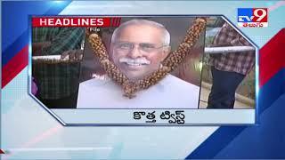 Headlines : లోకల్ to గ్లోబల్ || All In One Express - TV9 - TV9