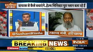 Haryana is fully prepared to combat Covid-19: Health Min Anil Vij - INDIATV