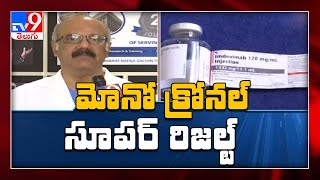 Vaccines, Monoclonal antibody therapy found effective against Delta Variant of Covid-19 - TV9 - TV9