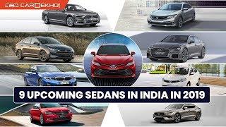 9 ఉపకమింగ్ సెడాన్ కార్లు భారతదేశం లో 2019 with prices & launch dates - కామ్రీ, సివిక్ & more! | కార్ దేఖో. కోమ్