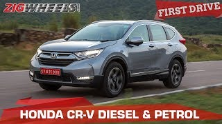 2018 Honda CR-V Diesel & Petrol Review| Back in the game? | ZigWheels.com