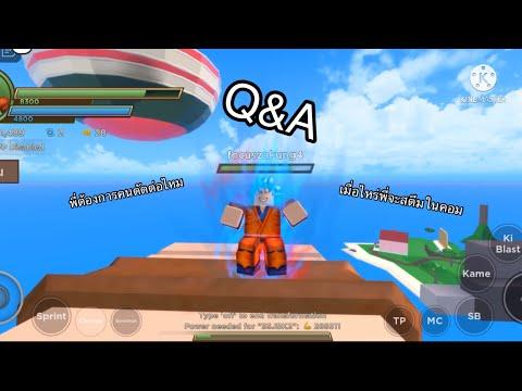 Q&A-EP.3-พี่ต้องการคนตัดต่อไหม