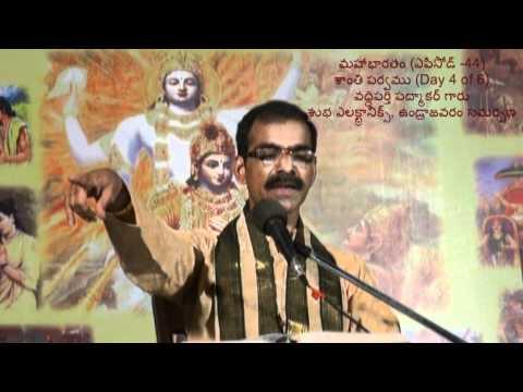 Telugu sashti devi pdf stotram