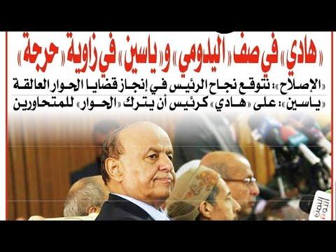عاجل|هادي يرشح شخصية جديدة لشغل منصب وزير الداخلية|والانتقالي يعترض📍الشروط التي وضعت|رأي كل الاحزاب