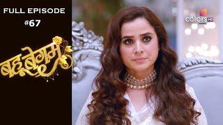 Bahu Begum - Full Episode 67 - With English Subtitles - COLORSTV