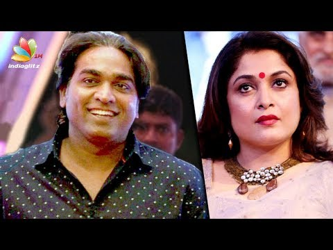 connectYoutube - Ramya Krishnan Joins Vijay Sethupathi's Next | Tamil Cinema News