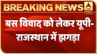 Raj Transport Min demands case against UP CM & Dy CM over bus row - ABPNEWSTV