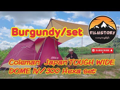 COLEMAN-JAPAN-Tough-Wide-Dome-
