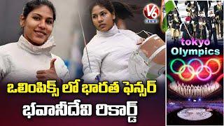 Tokyo Olympics 2020: Bhavani Devi Wins India's 1st Ever Fencing Match in Olympics History | V6 News - V6NEWSTELUGU
