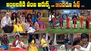 Big Boss 4 Day -28 Highlights | BB4 Episode 29 | BB4 Telugu | Nagarjuna | IndiaGlitz Telugu - IGTELUGU