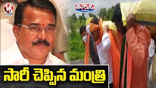 Minister Niranjan Reddy Clarifies About Made Comments On Unemployment Youth | V6 Teenmaar News - V6NEWSTELUGU