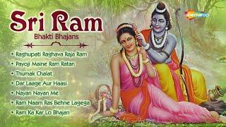श्री राम भक्ति भजन्स | Shri Ram Bhakti Bhajans | Raghupati Raghav Rajaram | Ram Ratan Dhan Payo - BHAKTISONGS