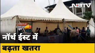 Assam: Corona के बढ़ते मामले - NDTVINDIA