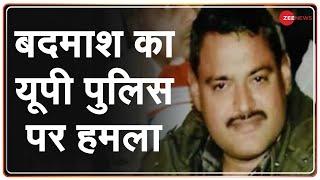 Gangster Vikas Dubey को पकड़ने गई UP Police team पर हमला, 8 शहीद | UP Police | Breaking News - ZEENEWS