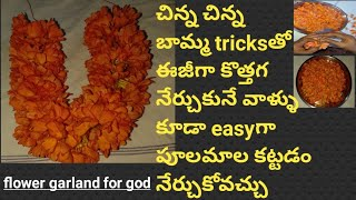Learn PoolaMaala|how to make string flower garland|పూల మాల కట్టడం|tie flowers|కనకాంబరాల పూలమాల - ANDHRARECIPES