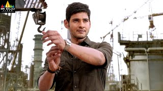 Mahesh Babu fight with Sonu Sood | Aagadu | Latest Telugu Movie Scenes @SriBalajiMovies - SRIBALAJIMOVIES