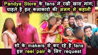 Iss Pandya Store ki jodi ke liye rakha fans ne makers ke aage khass request; chahte hai alag track - TELLYCHAKKAR
