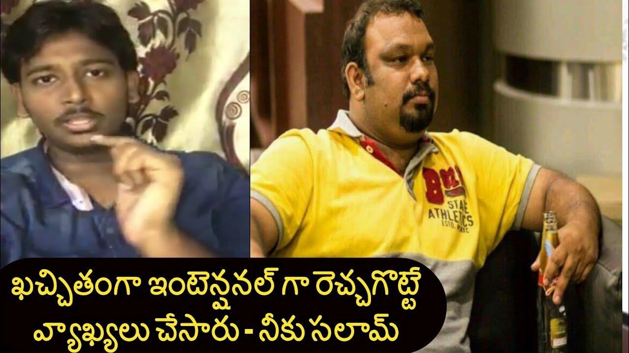 Janasena Member Revealed Person Behind Kathi Mahesh Comments On Pawan Kalyan | Warning To Kathi