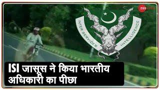 भारतीय राजनयिकों के खिलाफ Pakistan की साजिश | ISI harassing top Indian diplomat in Islamabad - ZEENEWS