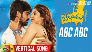 ABC ABC Romantic Vertical Song | Jadoogadu Movie | Naga Shourya | Sonarika Bhadoria | Mango Music - MANGOMUSIC