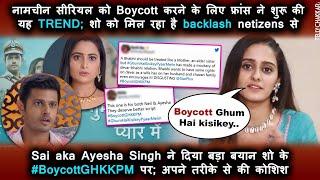 After #BoycottGHKKPM starts trending, actress Ayesha Singh makes her point - TELLYCHAKKAR