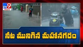 Mumbai Rains: Heavy rains lash Mumbai, red alert issued - TV9 - TV9