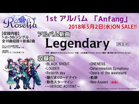 connectYoutube - 【試聴動画】Roselia 1stアルバム「Anfang」収録曲「Legendary」(5/2発売!!)