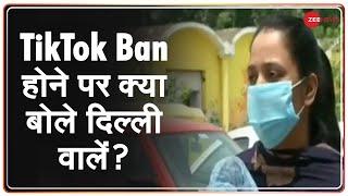 India: TikTok पर Ban लगने पर देखिए दिल्लीवालों की प्रतिक्रिया | Delhiites' Reaction over TikTok Ban - ZEENEWS