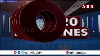 TOP 20 Headlines || 10-06-2021 | News Highlights || ABN Telugu - ABNTELUGUTV