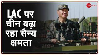 China बातचीत की आड़ में समय लेकर LAC पर बढ़ा रहा सैन्य क्षमता | Ladakh | India Vs China | Galwan - ZEENEWS