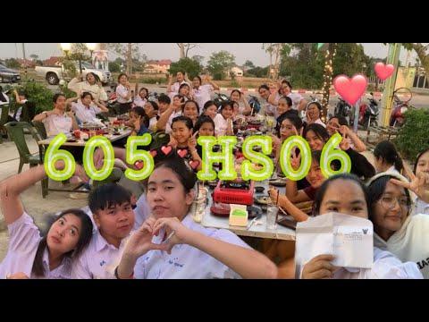 กินเลี้ยง-605-[-HS06-STR-]